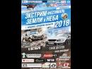 06 10 18 г Невьянск Аэродром БЫНЬГИ