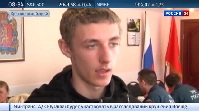 Новости на Россия 24 • Сергей Руденко: скромный герой нашего времени