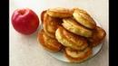 Оладьи с яблоками на кефире / ОЛАДІ з ЯБЛУКАМИ на кефірі надзвичайно пишні!