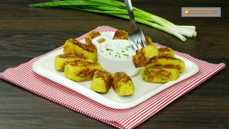 Бюджетное и вкусное блюдо для ленивых - картофельные котлеты с зеленым луком! _ Appetitno.TV