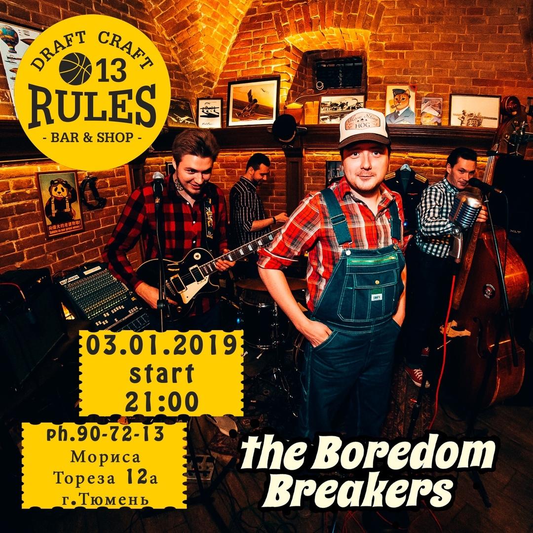 03.01 The Boredom Breakers в баре 13 Rules!