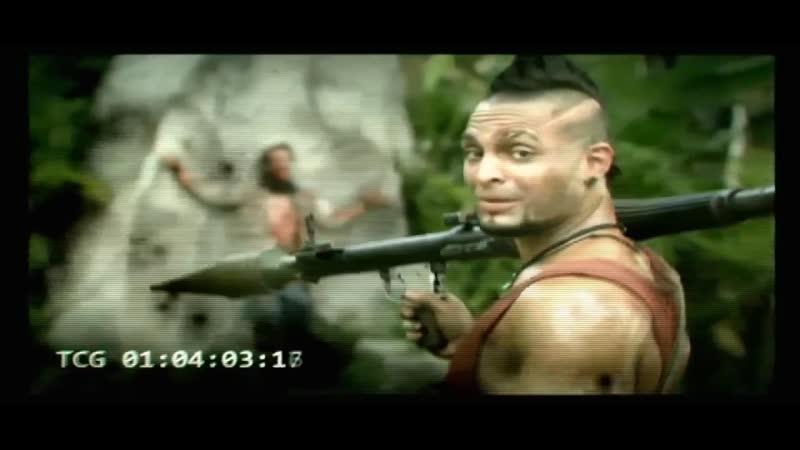 Опыт Фар Край 3 Выживание_The Far Cry 3 Experience,кино (2012).