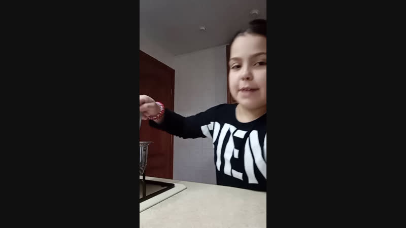 Диана Няшка Live