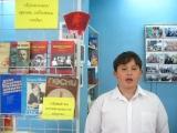 Минаев Александр. 13 лет п. Сборный