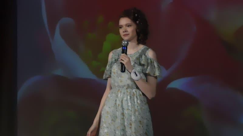 Часть выступления Майоровой Дарьи на районном конкурсе Венгеровская красавица 2019