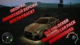 НЕОН НА ПИРТСКОЙ ВЕРСИИ Need for Speed Payback DLC Unlocker Platinum Car Pack и Speedcross