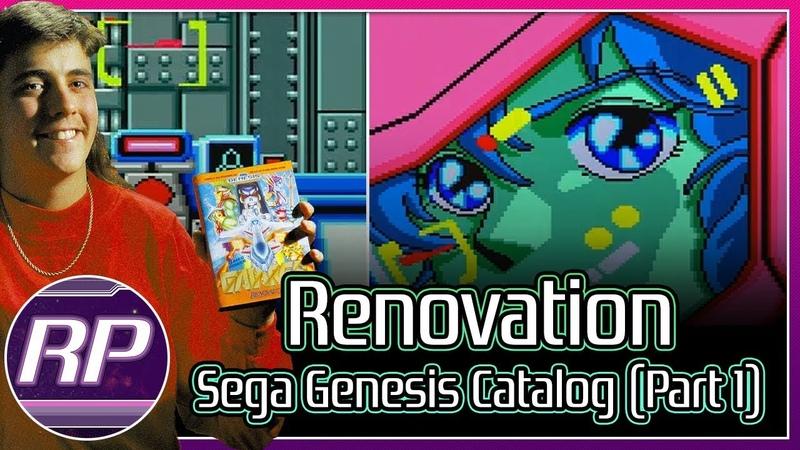 Renovations Sega Genesis Catalog (Part 1) - Telenet Wolf Teams Finest Hour