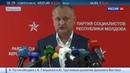 Новости на Россия 24 Игорь Додон предложил американским военным в Молдавии взять в руки георгиевские ленты
