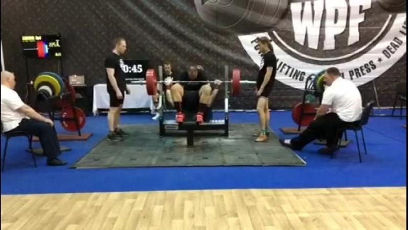 еще одна федерация WRF плюс 2,5 кг за 9 дней! 225 покорены.