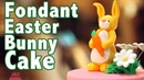 How to make a Rolled Fondant Easter Bunny Cake   Cake Tutorials