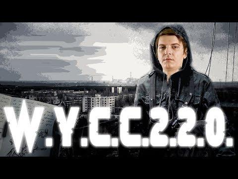 Wycc в S.T.A.L.K.E.R 2018 (лучшее со стримов) (лучшие моменты) 8
