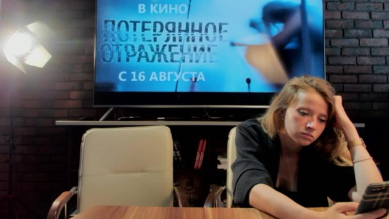 Лайв-чат с Евгенией Короткевич (УЛИЦА)