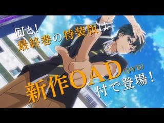 Masamune-kun no Revenge   Месть Масамунэ! - тизер Овашки.