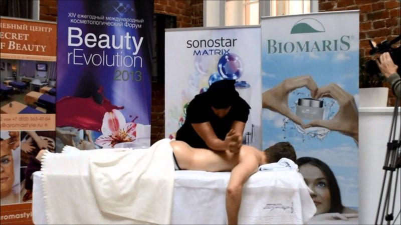 Masterofmassage Gabriel Ascul Elbow massage Russian bear Part 2