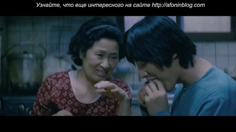 Every Frame a Painting - 1 Фильм Мать (2009) - Съемка телеобъективом в профиль