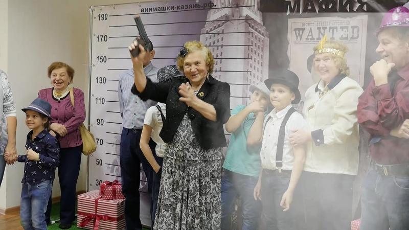 Мафия Гангстерская вечеринка Казань 8(937)624-59-51