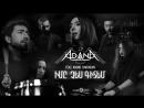 Adana Project feat. Andre Simonian - Ime Ches Gitem mp3erger 2018