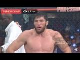 PFL MMA 3: Шамиль Гамзатов - Эдди Гордон