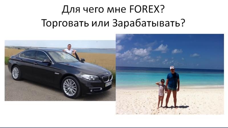 Безрисковая торговля за Маркет Мейкером с доходом 52% за 9 дней. (Владислав Гилка)