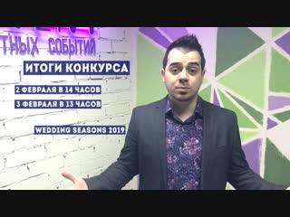 Розыгрыш призов на общую сумму 100 000 рублей от агентства «LIME EVENT» в Кирове
