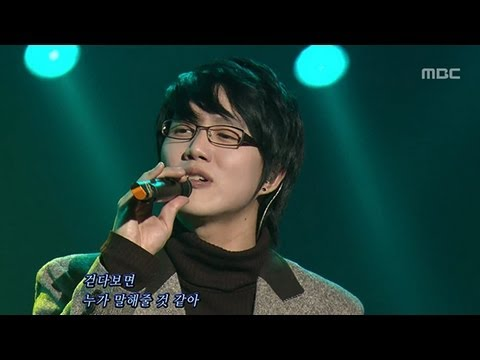 Sung Si-kyung - On the street, 성시경 - 거리에서, For You 20070221