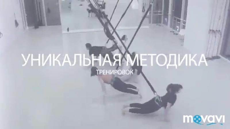 🔥ЭКСКЛЮЗИВ 🔥Тренировка 🏌♀️BUNGEE FITNESS🏌♀️ Теперь в ИнтерСпортЛуганск можно не только попрыгать но и полетать 🚀