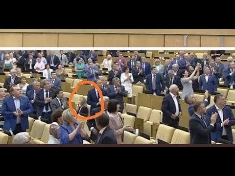 В Госдуме стоя приветствовали конгрессменов из США, только Поклонская осталась сидеть и отвернулась