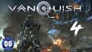 Прохождение Vanquish — Часть 4. (Без комментариев)
