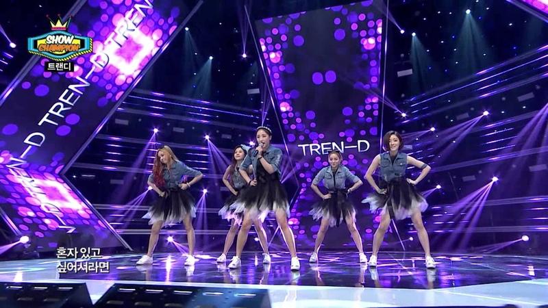 쇼챔피언 - episode-144 TREN-D - JUNG (트랜디 - 정)