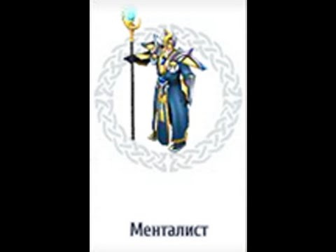 Рыцари Битва Героев Обзор на Менталист