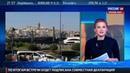 Новости на Россия 24 • Алло, это Эрдоган? Появилась полная запись разговора пранкеров с президентом Турции