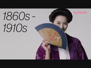100 лет японской моды 100 Years of Japanese Fashion _ Glamour