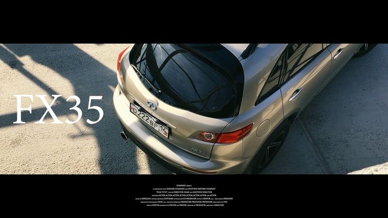 Infiniti FX35. Драйвовый паркет. DT29