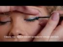 Идеальные стрелки- мастер-класс от Faberlic. ПроектFaberlicOnline