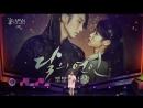 Say Yes 달의 연인 - 보보경심 려 OST - - 로꼬,펀치Punch - - 2018.10.13 - 2018 APAN Star Awards - - 달의연인 보보경심려 步步惊心麗 MoonLovers OST - 이준기 4황제 왕