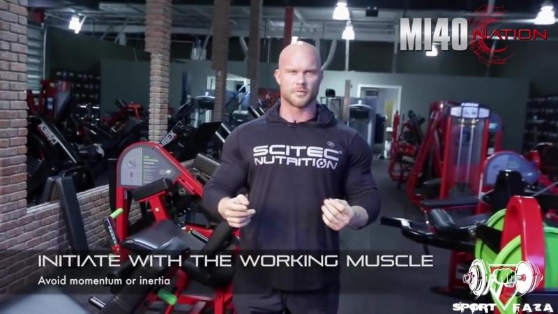 Нужны ли большие веса для больших мышц Бэн Пакульски