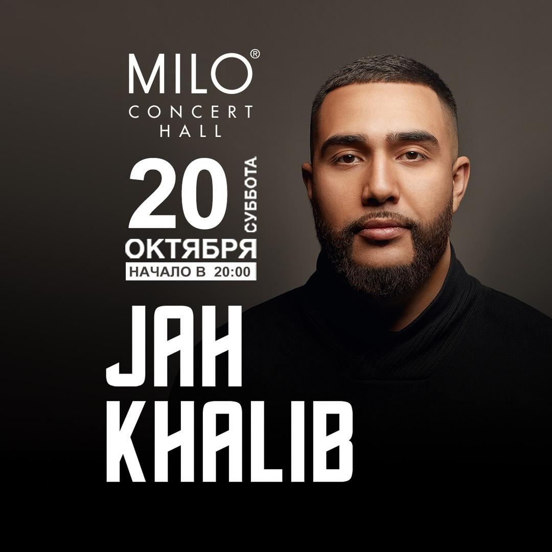 Афиша JAH KHALIB / НИЖНИЙ НОВГОРОД / 20 ОКТЯБРЯ /