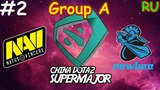 NaVi vs NewBee | Game 2 | BO3 | China Dota2 SuperMajor | RU | Group A
