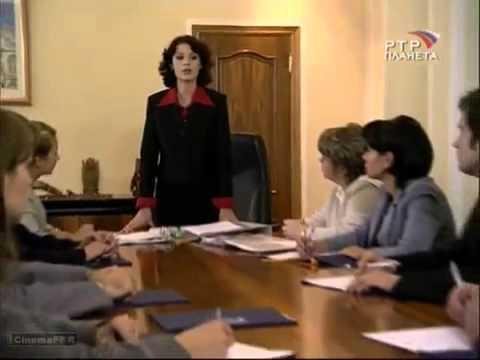 Леди Босс 4 Серия