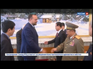 Эксклюзив «Вестей в субботу» из посольства КНДР