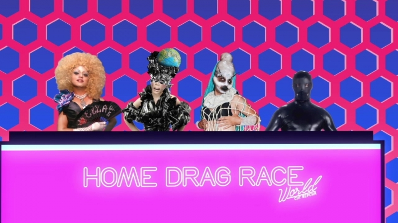 Home Drag Race World СНГ эдишон se02 ep02