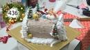 Chocolate cake decorating bettercreme vanilla 436 Học Làm Bánh Kem Đơn Giản Đẹp giáng Sinh 436