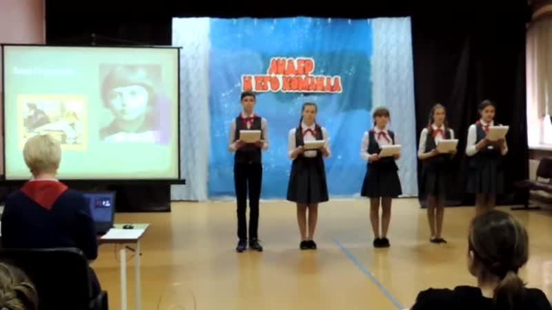 Команда Актив литературно - музыкальная композиция Юные герои Отечества.