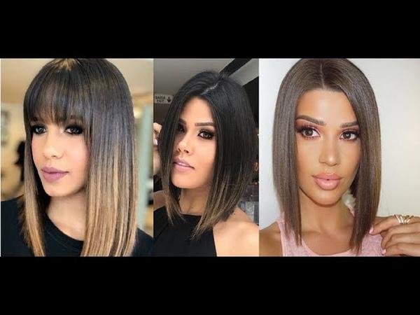 Coupe de cheveux femme tendance 2018 -2019 /احدث قصات وصبغات الشعر للنساء 2018 راا157