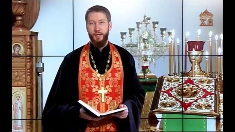 Про храм, хромого. деяние апос. пятидесятница. ИИСУС прогнал из храма менял.