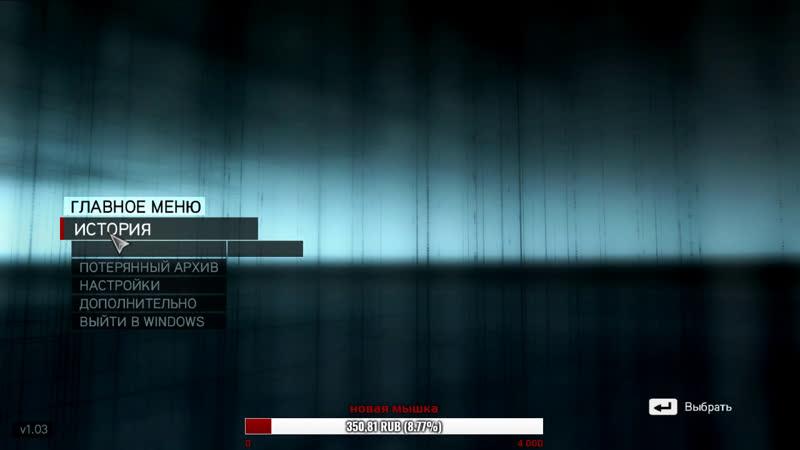 🔥 Assassin's Creed: Revelations старость не радость (1 часть)   прохожу впервые