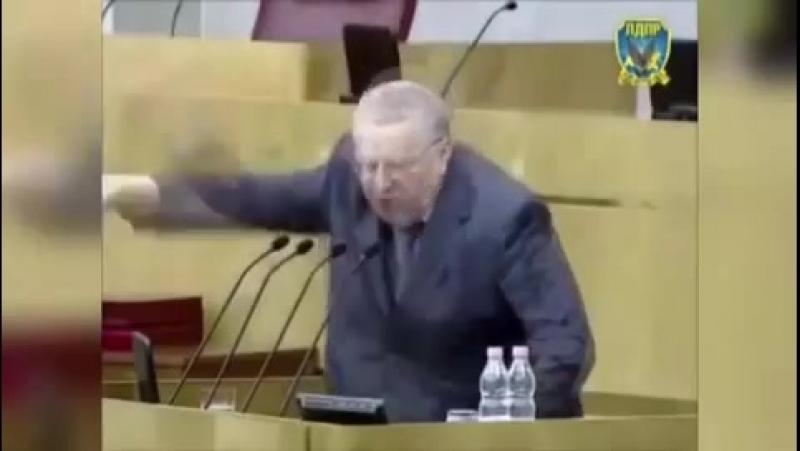 Владимир Жириновский Когда друзья не позвали бухать