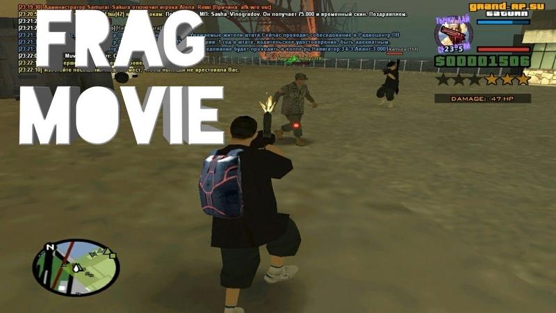 Frag movie 2 | SAMP