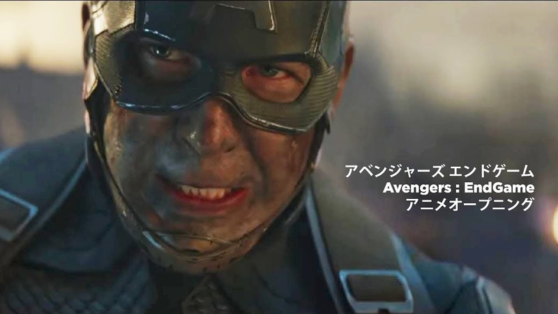 What if Avengers Endgame had an Anime Opening *HEAVY SPOILERS*