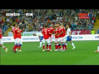 1:0. Алексей Ионов, 8'. Россия - Чехия